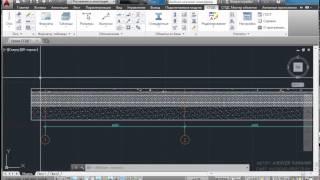 Разрез по зданию в AutoCAD и СПДС Graphics (часть 1)