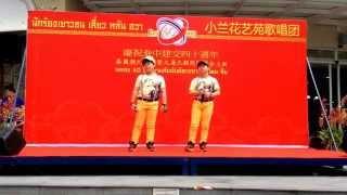Jeffrey Joey. Chun Tian Li Joey เจฟฟรี่ โจอี้ The Voice Kids Thailand