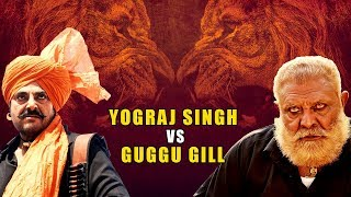 Yograj Singh VS Guggu Gill | Top Blockbuster Scenes |  Dulla Vaily | Latest Punjabi Movie 2019