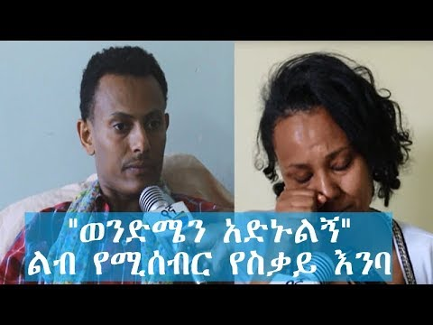 Ethiopian young Blood cancer Patient