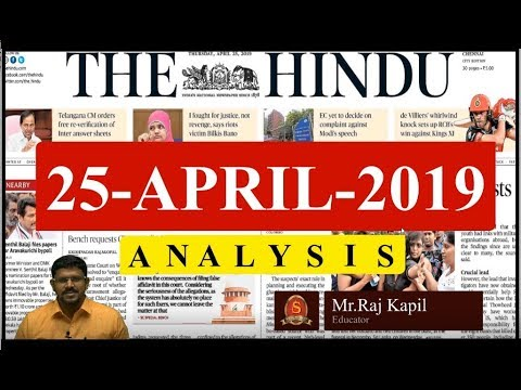 25th April 2019 | Shankar IAS Academy | The Hindu News Analysis -  UPSC Prelims 2019