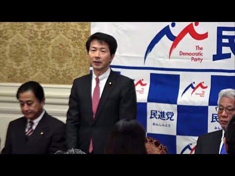 「民進党は生まれ変わるとき」代表質問を前に参院議員総会で大塚代表