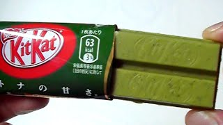 Japanese Matcha (Green Tea) Flavored Chocolate Thumbnail