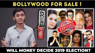 Bollywood Celebrities Exposed by Cobra Post | No Media will show - Wali Rahmani