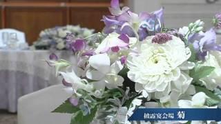 名古屋の結婚式場 ホール紹介動画