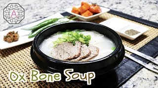 【Korean Food】  Ox Bone Soup (SeolReongTang=설렁탕)