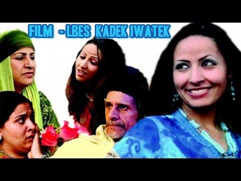 film-complet---lbes-kadek-iwatek-|-الفيلم-المغربي-الجديد-النسخة-الاصلية---لبس-قدك-ايواتيك