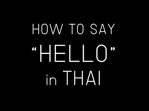 Learn Thai HELLO in THAI | How to say Hello in Thai language