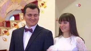 ТВ Центр: Ранние браки