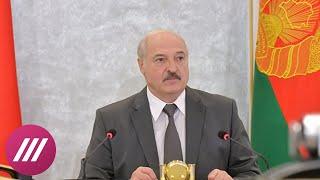 Лукашенко наносит ответный удар. Власть и ее сторонники идут в контратаку на протестующих