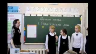 Видеофрагменты урока самопознания, 3 класс