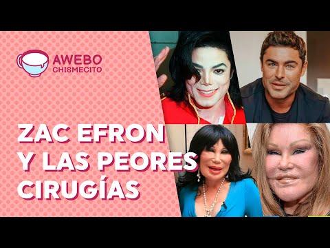 ZAC EFRON SE OPERÓ LA CARA y otras cirugías de famosos mal hechas | Awebo Chismecito