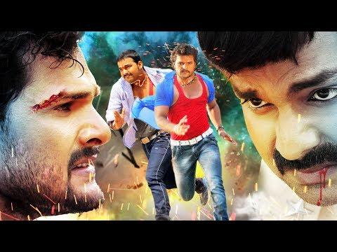 पवन सिंह और खेसारी लाल यादव की 2018 की  सुपरहिट 👊 एक्शन 👊 भोजपुरी फिल्म | Kajal & Akshara Singh
