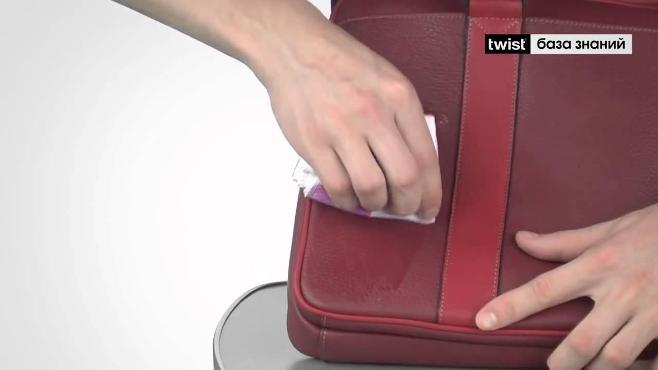 Как вывести жирное пятно с чемодана фото