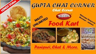 mumbai chat food