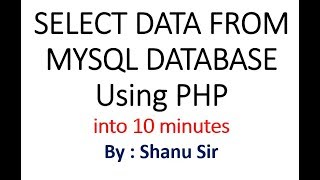 SELECT Data from MYSQL DATABASE using PHP