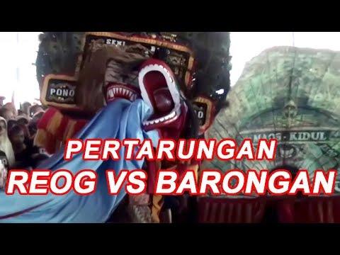 Battle of Reog Ponorogo VS barongan Banyumas