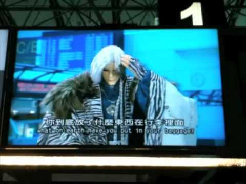 Taiwan airport security video
