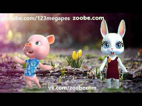 Zoobe Зайка Чумачечая весна :-) - Лучшие приколы. Самое прикольное смешное видео!