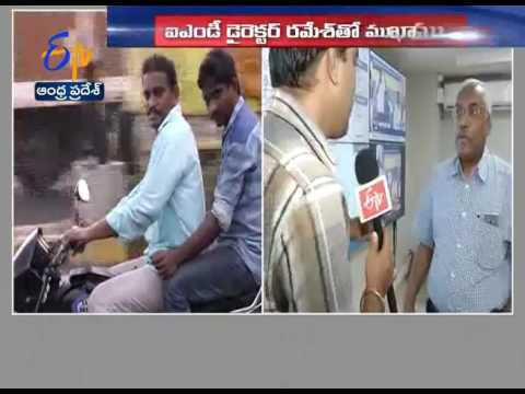 Etv Face to Face | With IMD General Director  | On Rains Across Country