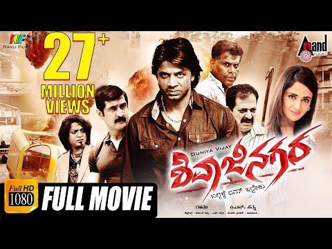 Shivajinagara | Kannada New Movies Full HD | Duniya Vijay | Parul Yadav | Kannada Action Movies
