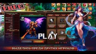 Dragon Knight (2015) обзор браузерной игры. Лучшая в своём жанре