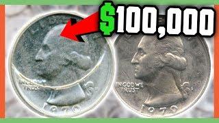$100,000 RARE QUARTER TO LOOK FOR - RARE ERROR QUARTERS WORTH MONEY!! thumbnail