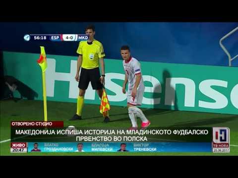 Македонија испиша историја на младинското фудбалско првенство во Полска 25.06.2017