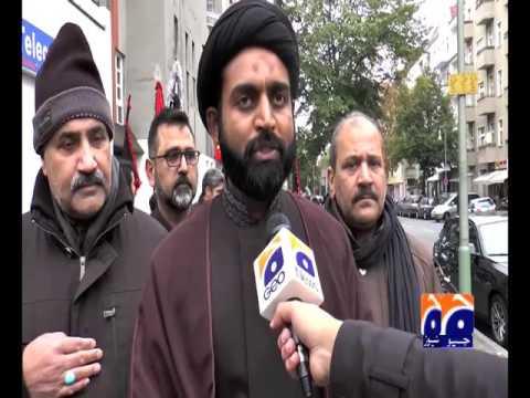 GEO NEWS reports on Youm e Ashura Procession in Berlin