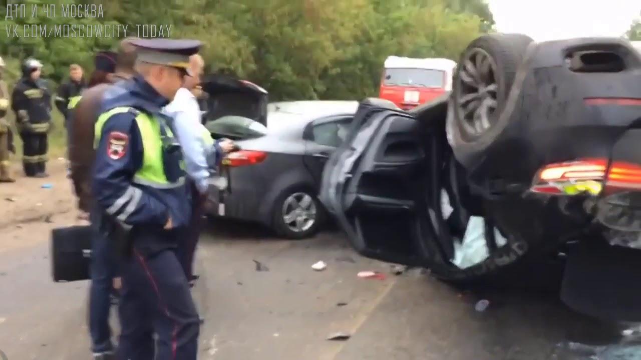 ДТП Расторгуевское шоссе 08 09 17