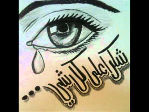 تحميل اشعار حامد زيد mp3