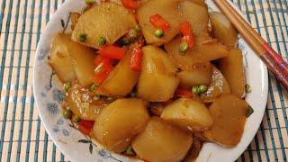 braised radish白萝卜最好吃的做法  一人可以吃一盘