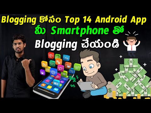 top-14-android-apps-for-bloggers-to-make-blogging-easier-for-bloggers-in-telugu-|-prawintech-blogger