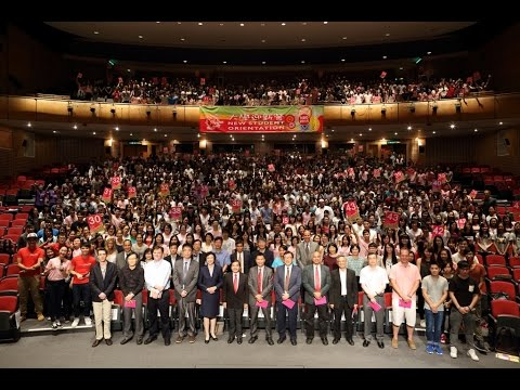 Lingnan University New Student Orientation 2015 嶺大迎新�