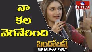 Actress Sayyeshaa Fun At Bandobast Pre Release Event | hmtv Telugu News