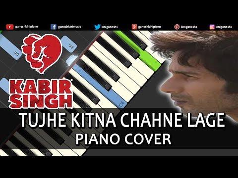Permalink to Tujhe Kitna Chahne Lage Hum Song Lyrics