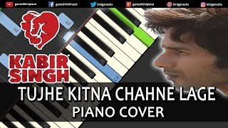 tujhe-kitna-chahne-lage-song-kabir-singh-piano-cover-chords-instrumental-by-ganesh-kini