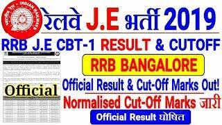 RRB J.E CBT1 RESULT & NORMALISED CUTOFF RRB BANGALORE   CMA ,DMS,J.E CUTOFF
