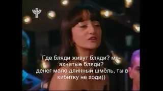 Песня с матами