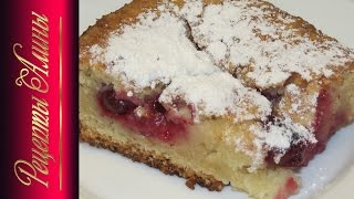 Быстрый пирог. Сочный и очень вкусный ! Quick pie.Рецепты Алины.