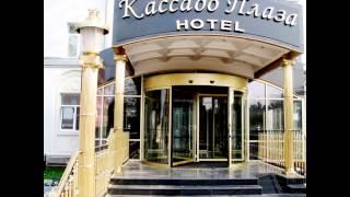 Отели Москвы(Недорогие отели, гостиницы Москвы http://goo.gl/qHcglj., 2015-09-18T07:09:08.000Z)