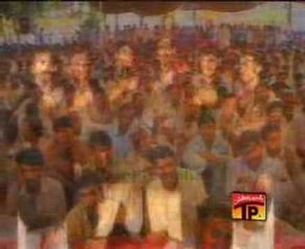 Atta Hussain 2007 3° Raab Khar Karay Janj Akbar Di (Parte 1)