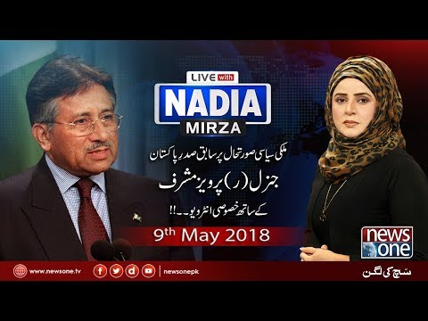 Live With Nadia Mirza | 09-May-2018 | News One