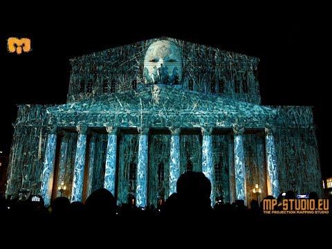 MP-STUDIO - Rebirth / Bolshoi Theatre / Moscow, Russia