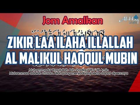 Jom Amalkan Zikir Laa Ilaha Illallah Al Malikul Haqqul Mubin