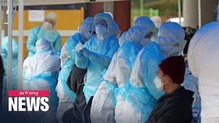 S. Korea confirms 363 additional cases of COVID-19 as prime minister issues warning