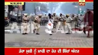 Watch: Who is real culprit of Punjab?