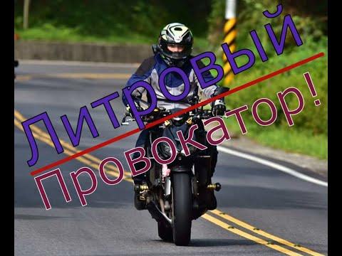 Муки/радости выбора мотоцикла - Часть 3. Пробуем Kawasaki Z1000.