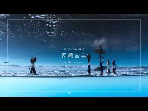 Private Works - 鎌倉 由比ガ浜