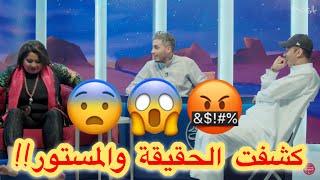 رد قوي وناري من هيا الشعيبي على حلقة سوار شعيب جابتها من الاخر قالت كل شي 🤭😱👍🏻👍🏻